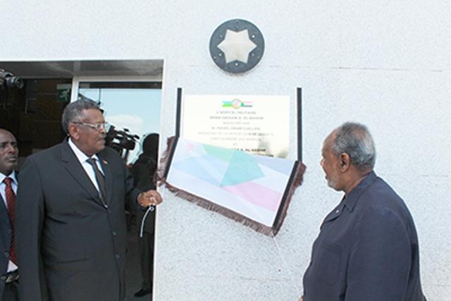 الرئيس الجيبوتي والفريق بكري يفتتحان (مستشفي البشير) بالعاصمة الجيبوتية بتكلفة 20 مليون دولار