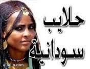 #الحديبة_نيوز