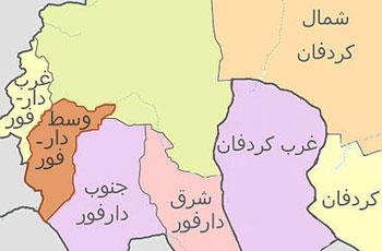 السلطات تحتوي أحداث عنف بين نظاميين ونازحين بزالنجي