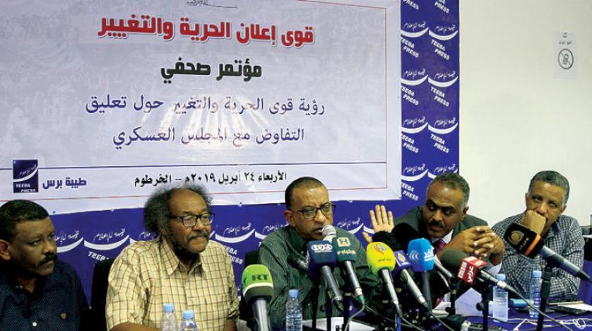 قرى الحرية والتغيير تكشف عن خطتها المستقبلية في بيان رسمي