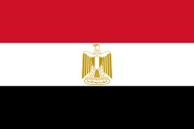 مصر تُدين المحاولة الانقلابية الفاشلة بالسودان