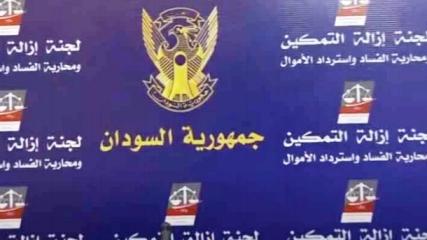 حركة جيش تحرير السودان  تستنكر  سحب قوات الحماية الخاصة