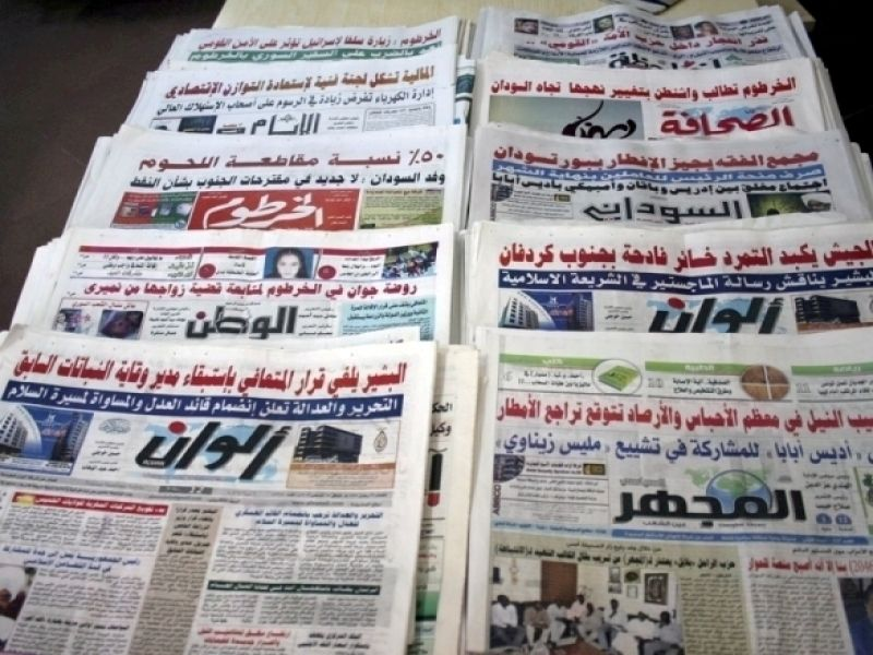 ابرز عناوين الصحف السياسية السودانية الصادرة يوم الجمعة 28 أغسطس 2015م