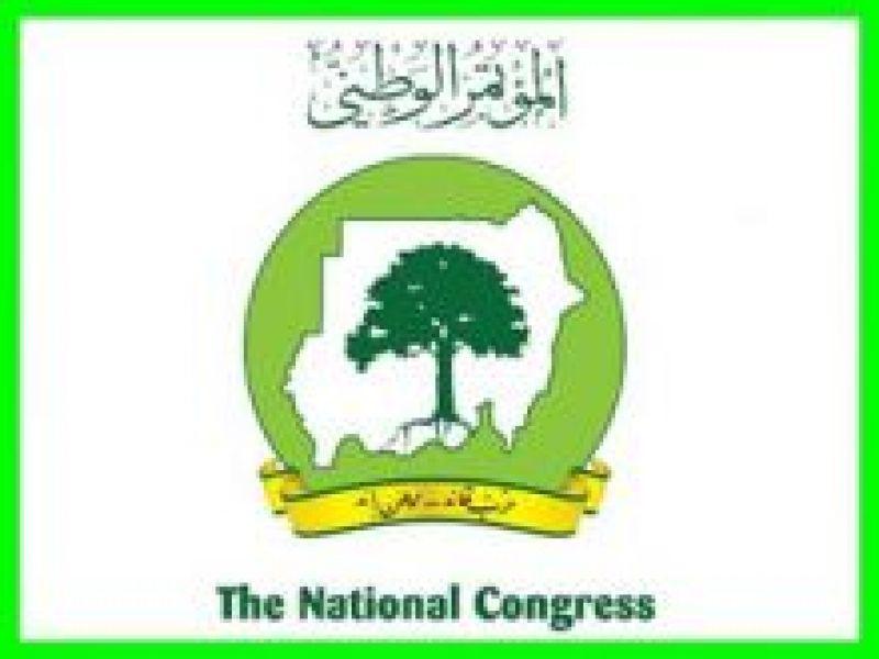 وفاة قيادي بالمؤتمر الوطني بحادث حركة