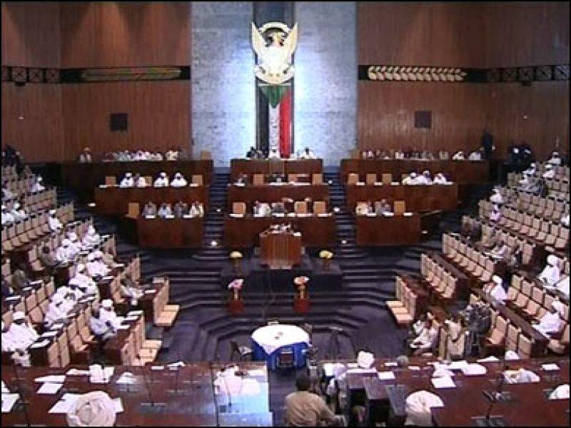 تعديل (61) قانوناً على رأسها قانون الأمن وتنظيم وزارة العدل والخدمة المدنية