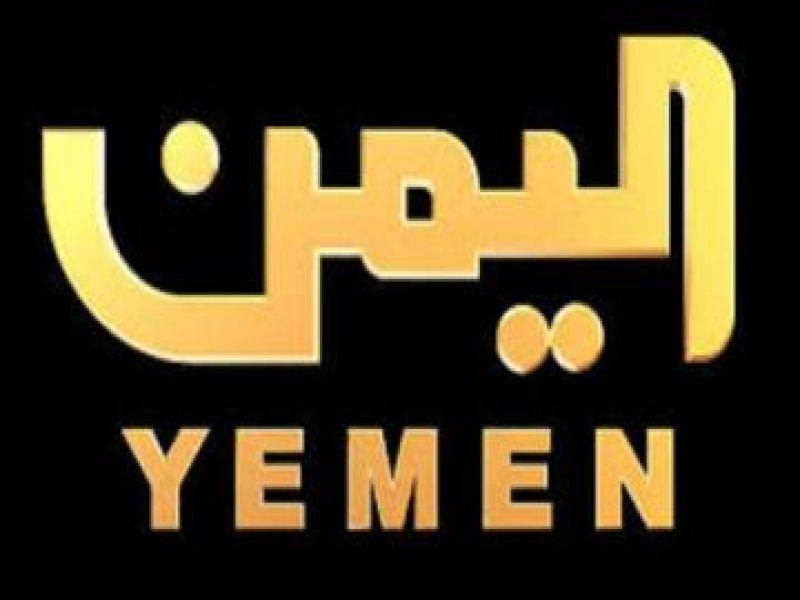 كتيبة عسكرية سودانيه ثانية تصل مدينه عدن