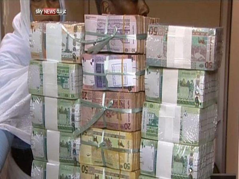 اتهام سيدة أعمال بتحرير شيك مرتد قيمته (24) مليار