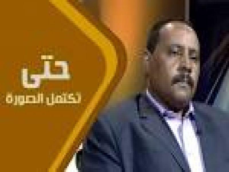الوزير حسن اسماعيل : هذه المعارضة الضعيفة لا تستطيع المحافظة علي كهرباء القصر