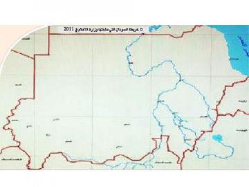 لجنة بالحوار الوطني : مثلث حلايب وابيي والفشقة سودانية خالصة بالوثائق