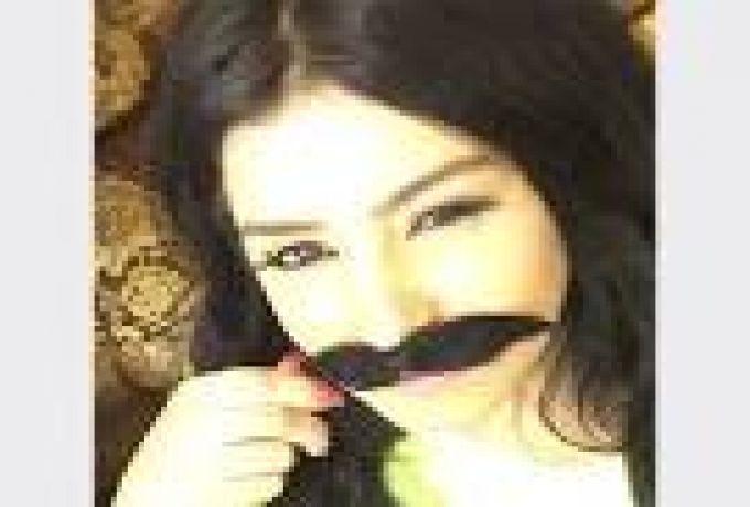 سعوديون : من علامات الجمال عند المرأة (الشنب)