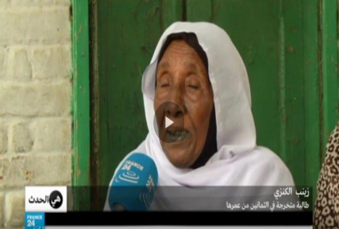 سودانية في الثمانين من عمرها تتخرج في الجامعة