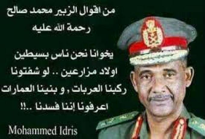 الذكري الثامنة عشرة لرحيله .. هل قتل الزبير محمد صالح ؟