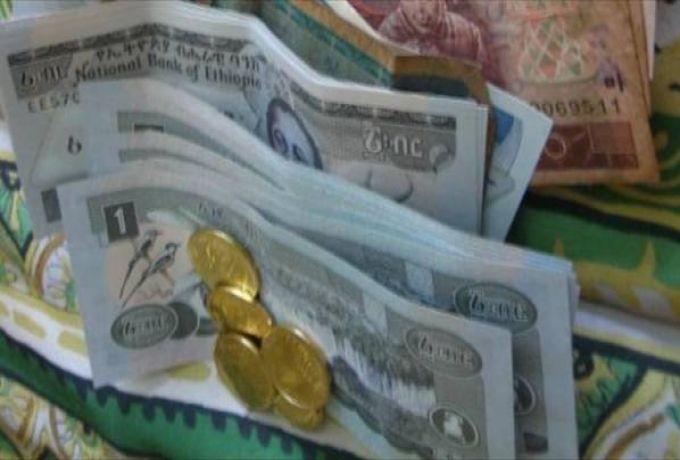 توحيد العملة بين السودان وإثيوبيا ..هل تكون خطوة نحو التكامل ؟