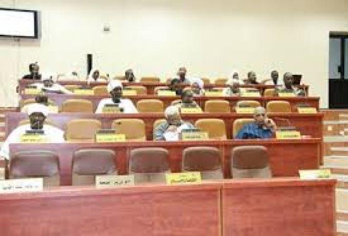 تشريعي الخرطوم يطالب المعتمدين بإرجاع مبالغ زائدة لمواطنين