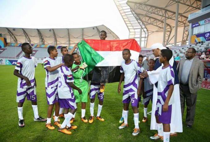 صغار السودان يحققون بطولة دولية بقطر علي حساب جزر القمر