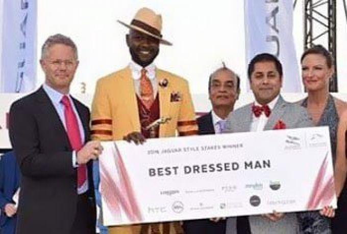 سوداني يفوز بلقب الرجل الأكثر أناقة في مسابقة بدبي