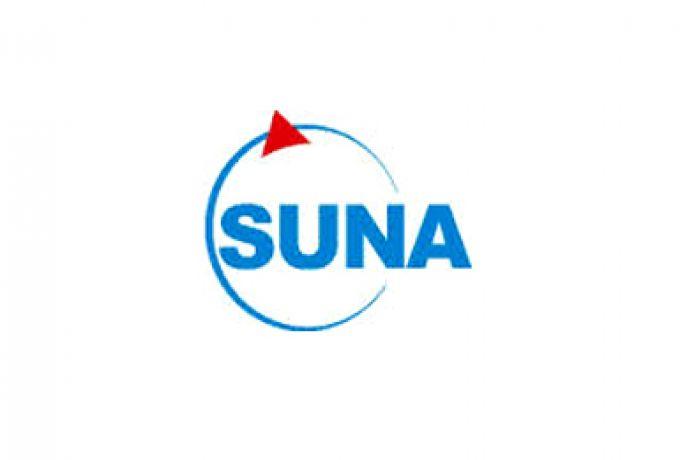 موقع (سونا) علي الإنترنت يعاني صعوبات جمة