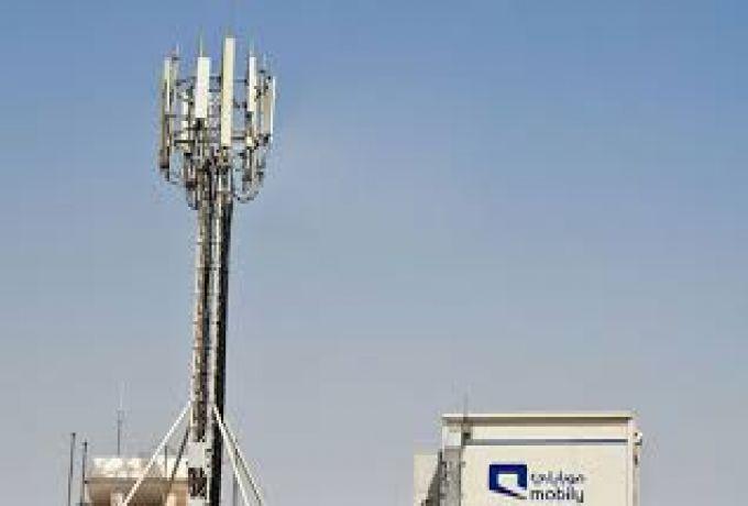 برج إتصالات بأركويت يصيب (الجيران) بالسرطانات