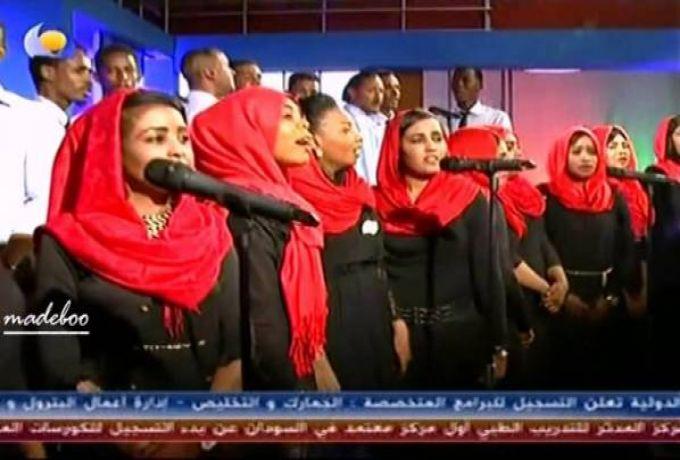موقع (الجزيرة) يتغزل في كورال معهد الموسيقي السوداني