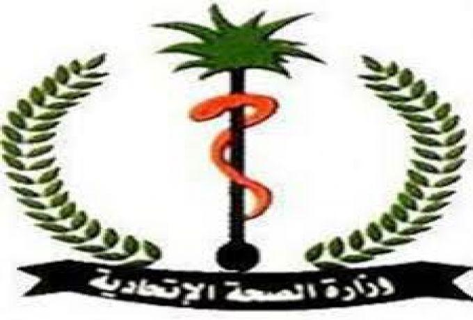 7 آلاف طبيب سوداني هاجروا الي الخارج