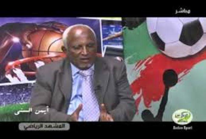 رئاسة الجمهورية تكرم نجم الهلال الأسبق شوقي عبد العزيز
