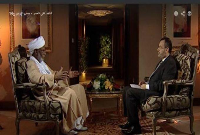 الترابي في شهادته علي العصر:السودان في خطر ..وهذه هي الأسباب !
