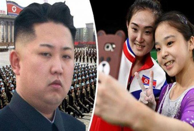 لاعبة جمباز كورية شمالية تواجه عقوبة الإعدام بسبب سيلفي !
