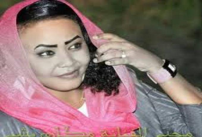 مكارم بشير تتوقف عن الغناء بسبب والدتها
