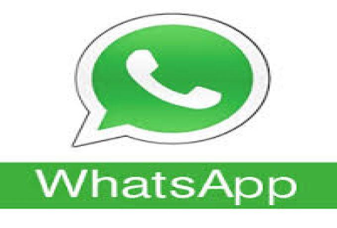 محاكمة صحافي بإفشاء معلومات حكومية عبر الواتساب