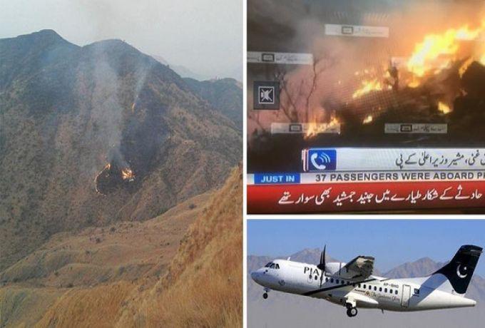 أول صور للطائرة الباكستانية المنكوبة وسط الجبال