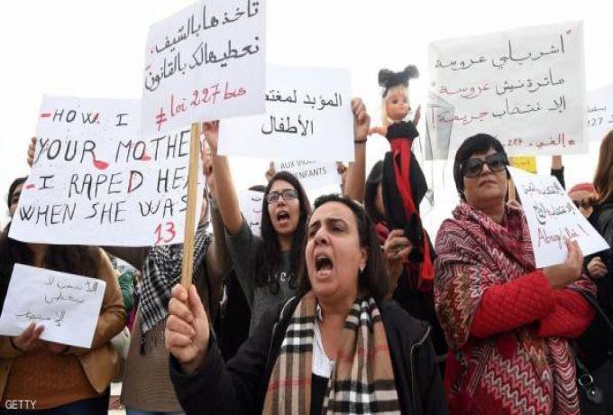 تونس ..معارضة ضد قانون يسمح بإغتصاب القاصرات !