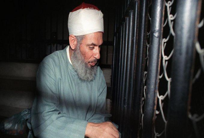وفاة عمر عبد الرحمن مؤسس الجماعة الإسلامية في مصر بأمريكا