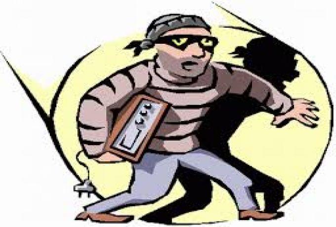 الحصاحيصا ..البحث عن فارين من السجن وتحقيق بإختلاس بنك
