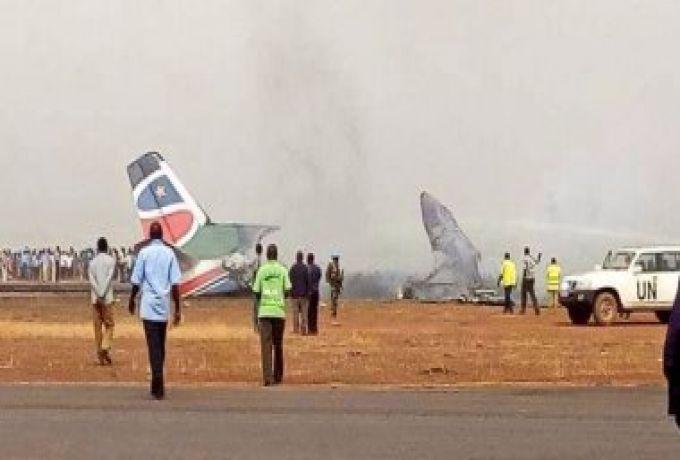عاااااجل ..مصرع 44 شخصاً بتحطم طائرة جنوب سودانية
