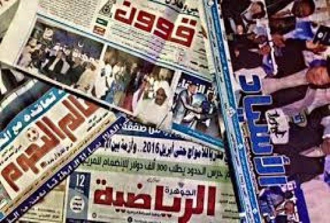 الصحف الرياضية:مجموعة الإصلاح تعيد الأزمة،الجاكومي :التجميد أقرب،المريخ يعسكر بسوسة