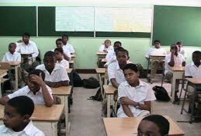 توعية إرشادية لطلاب الأساس