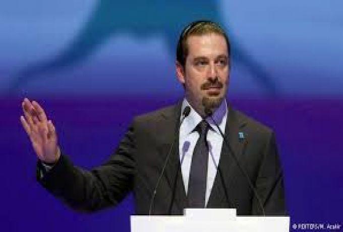 رئيس الوزراء اللبناني يغلق شركته في السعودية نهائياً