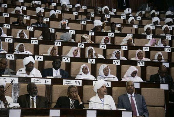إتجاه لتأسيس كتلة معارضة داخل البرلمان