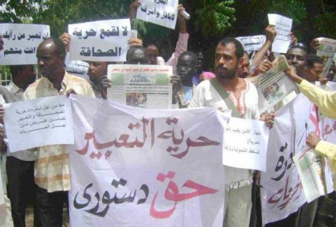 حزب الامة يعلن مساندته للصحفيين في مطالبهم ضد القانون الجديد