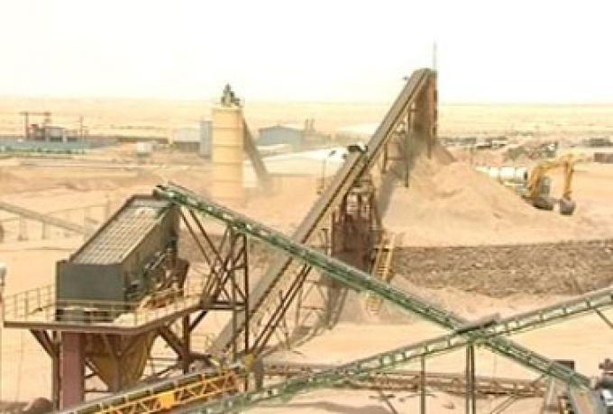 شركة سودانية تعلن عن إمتلاكها لأكبر إحتياطي للنحاس بالعالم