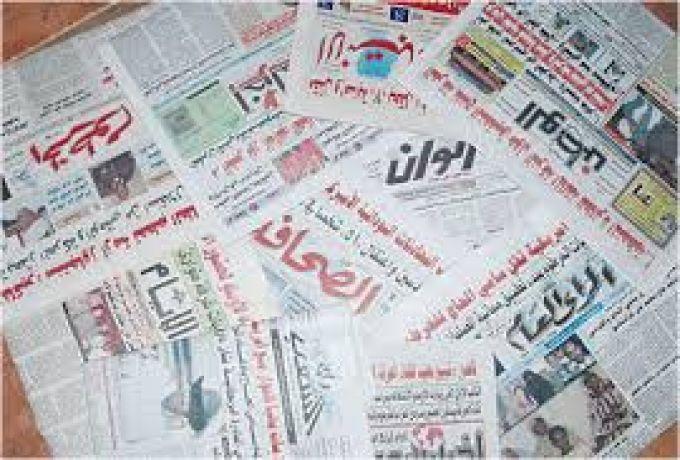 الصحف السياسية:الجيش يتسلم أحدث المقاتلات،لا حمي نزفية بكسلا،أمريكا:تقدم في المسارات مع السودان