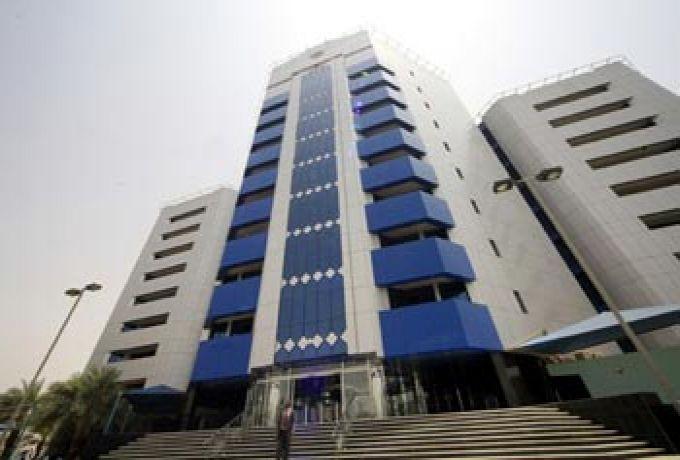 بنك السودان يحظر ويوقف حسابات عملاء مخالفين