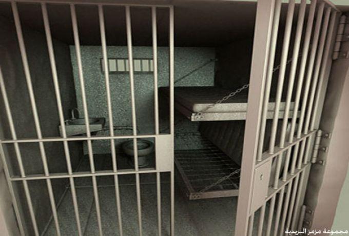 السجن(10) سنوات لرئيس لجنة شعبية بالجزيرة