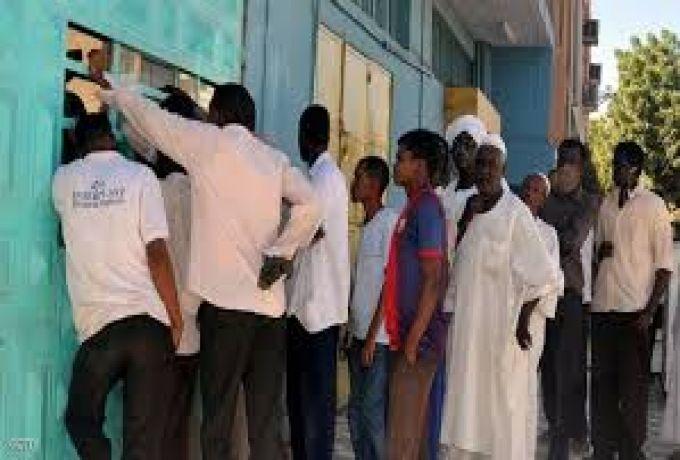 مالية الخرطوم ترفض طلباً من اتحاد المخابز لزيادة أسعار الخبز