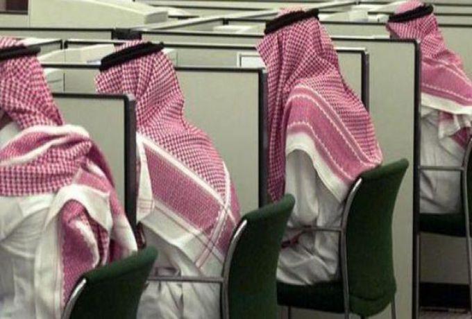 السعودية .. إنشاء وكالة لتوظيف السعوديين في القطاع الخاص