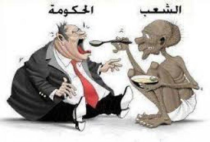 تقرير دولي يضع السودان ضمن أكثر دول العالم فساداً