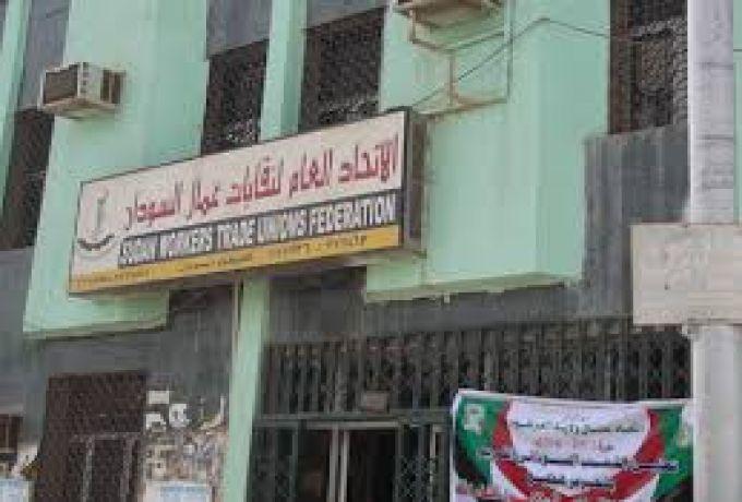 رئيس اتحاد عمال السودان:راتب العامل يعادل 22،5% فقط من تكلفة المعيشة