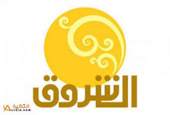 أبرز عناوين أجهزة الإعلام السودانية