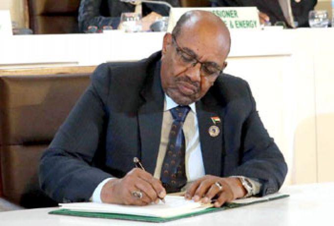 السودان يوقع علي اعلان كيجالي للتجارة الحرة