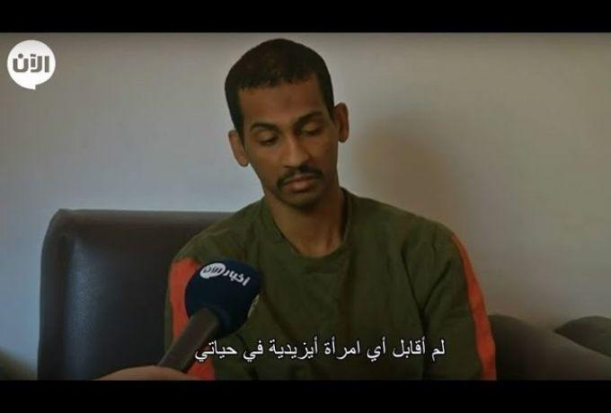 السوداني المتهم بذبح الرهائن بداعش : لم أقطع رأساً